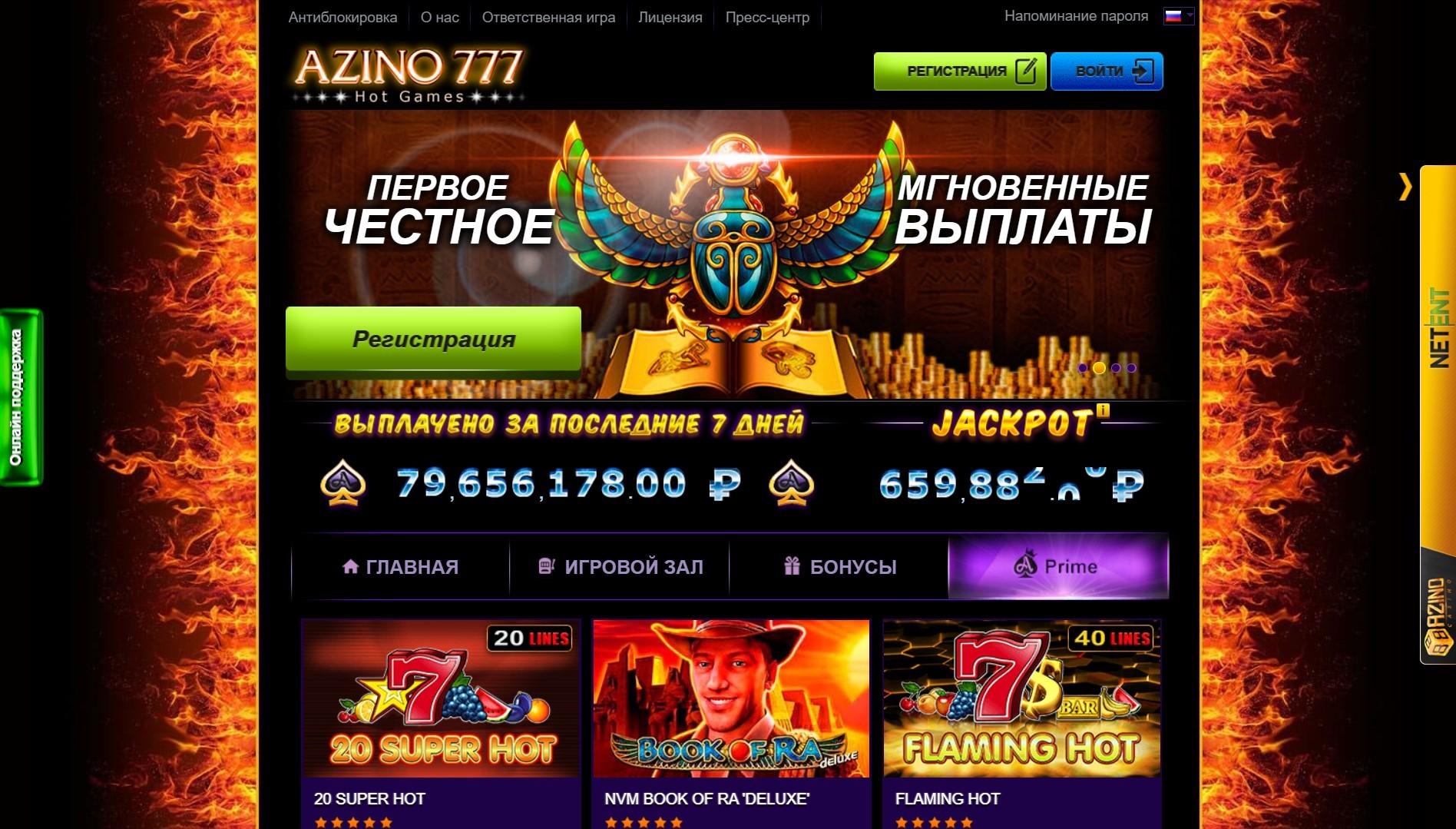 Live казино обман или нет играть на виртуальные слоты автоматы